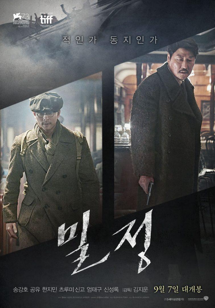 movie_image-4