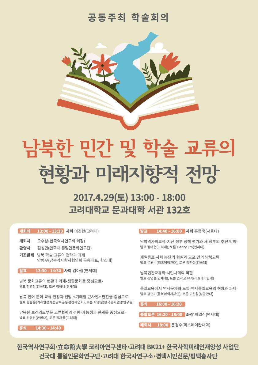 웹_포스터