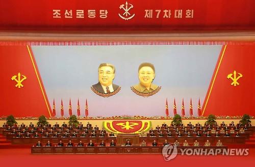 조선노동당 상징