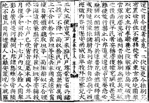 김진곤 2