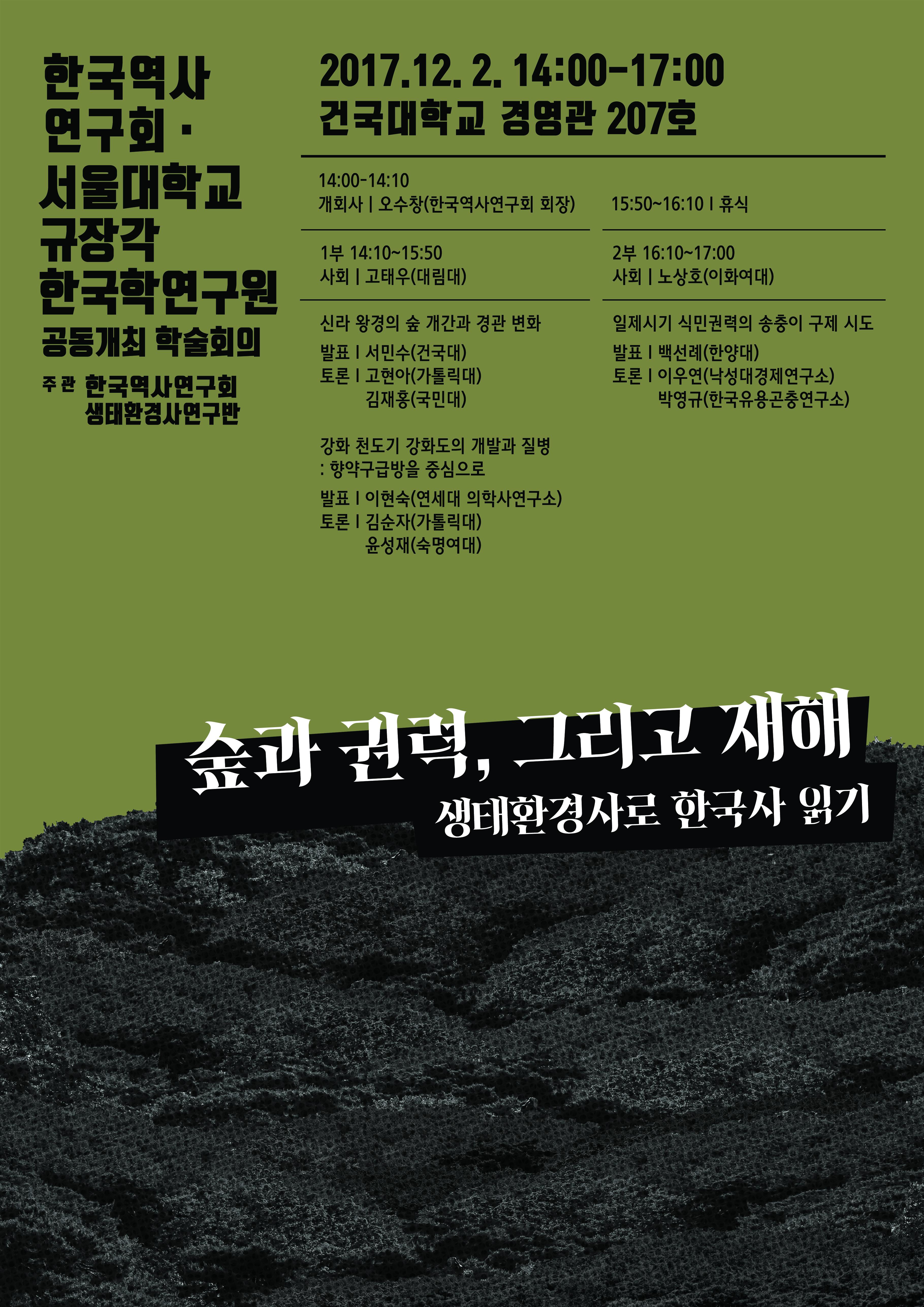 행사 포스터(1)