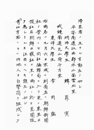 김강산02